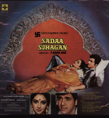 Sadaa Suhagan Indian Vinyl LP