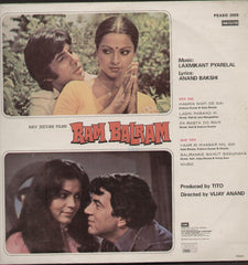 Ram Balram - Double Gatefold Bollywood Vinyl LP