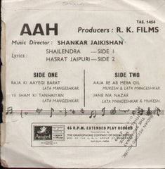 Aah Hindi Bollywood Vinyl EP
