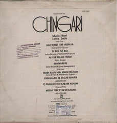 Chingari -Indian Vinyl LP