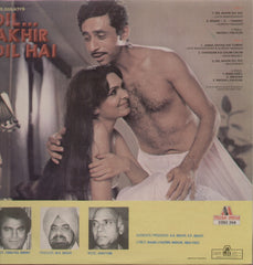 Dil Akhir Dil hai Indian Vinyl LP