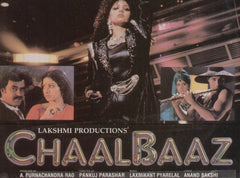 Chaalbaaz Bollywood Vinyl LP