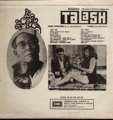 Talash Indian Vinyl LP