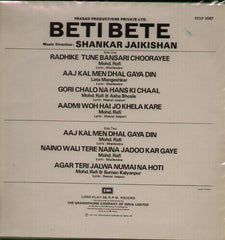 Bhabhi Bollywood Vinyl LP