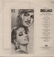Dillagi - Nuashad Bollywood Vinyl LP