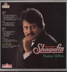 Pankaj Udhas - Shagufta - Indian Vinyl LP