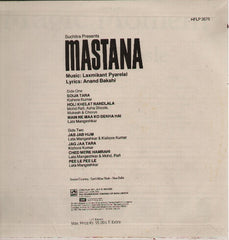 Mastana - Brand new Indian Vinyl LP