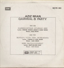 Aziz Mian Qawwal & Party - Indian Vinyl LP