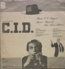 C.I.D. 1950  Bollywood Vinyl LP