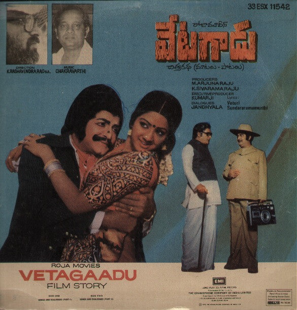 Vetagaadu - Brand new Bollywood Vinyl LP