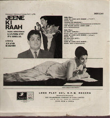 Jeene Ki Raah Indian Vinyl LP