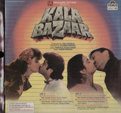 Kala Bazaar Indian Vinyl LP