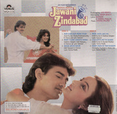 Jawani Zindabad Indian Vinyl LP