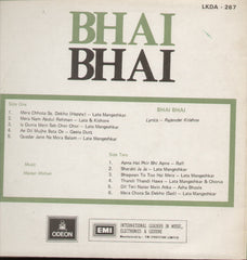 Bhai Bhai - mint condition Indian Vinyl LP