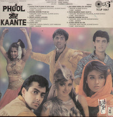 Phool aur kaante 1991 Bollywood Vinyl LP