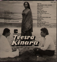 Teesra Kinara Indian Vinyl LP