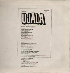 Ujala - New Indian Vinyl LP
