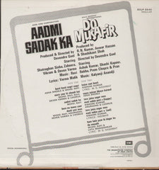 Do Musafir & Aadmi Sadak Ka Bollywood Vinyl LP