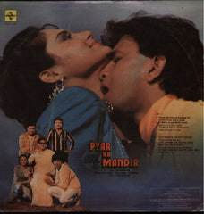 Pyar Ka Mandir - Brand new Indian Vinyl LP
