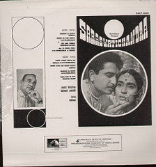 SARASWATI CHANDRA Bollywood Vinyl LP