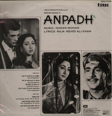 Anpadh - Hindi Indian Vinyl LP