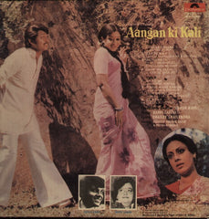 Aangan Ki Kali - Hindi Bollywood Vinyl LP