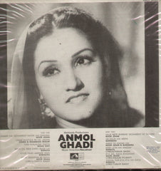 Anmol Ghadi - Hindi Indian Vinyl LP
