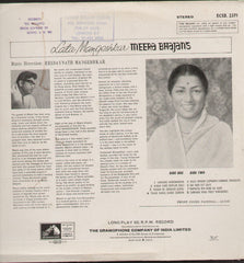 Meera Bhajans - Lata Mangeshkar - First Press Indian Vinyl LP