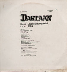 Dastaan - Bollywood Vinyl LP