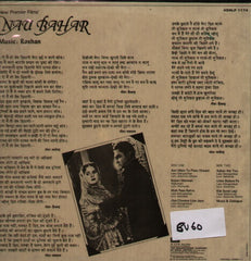 Nau Bahar Indian Vinyl LP