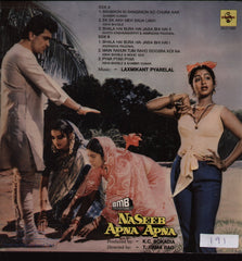Naseeb Apna Apna - Indian Vinyl LP