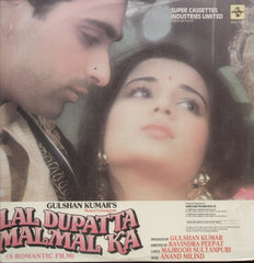 Lal Dupatta Mal Mal Ka Indian Vinyl LP