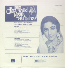 Jab Yaad Kisiki Aati Hai- Mint Indian Vinyl LP