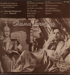 Shama Parwana Bollywood Vinyl LP