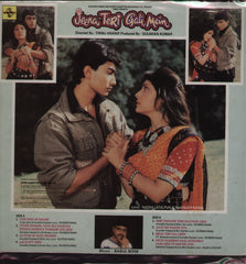 Jeena Teri Gali Mein Indian Vinyl LP