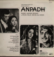 Anpadh - Hindi Bollywood Vinyl LP