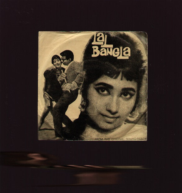 Lal Bangla Indian Vinyl EP