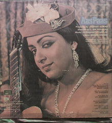 Aas Paas Indian Vinyl LP