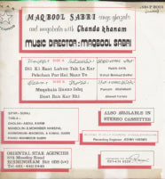 Maqbool Sabri Sings Ghazals Indian Vinyl LP