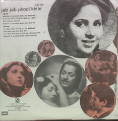Jab jab phool khile 1965 Indian Vinyl LP
