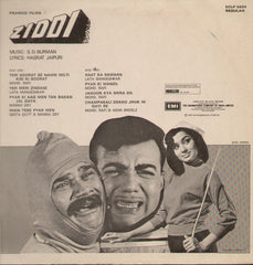 Ziddi Indian Vinyl LP