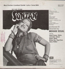 Suntan Bollywood Vinyl LP