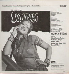 Suntan - Bollywood Vinyl LP