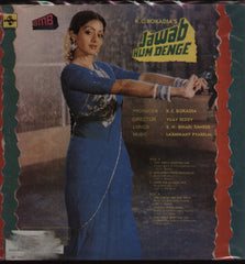 Jawab Hum Denge Indian Vinyl LP