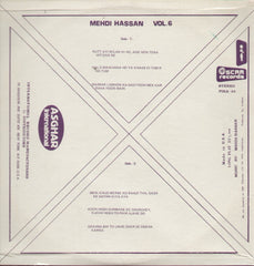 Mehdi Hassan in New York - Vol 6 Bollywood Vinyl LP