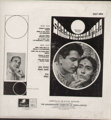 Saraswatichandra - Indian vinyl LP First Press