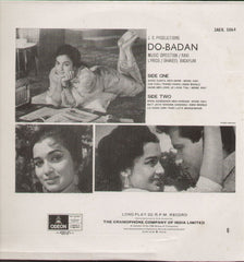 Do Badan Bollywood Vinyl LP