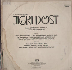 JIGRI DOST Bollywood Vinyl LP