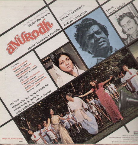 ANURODH Bollywood Vinyl LP