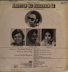 Ankhiyon Ke Jharokhon Se - Hindi Indian Vinyl LP